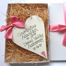 Diamond Anniversary Heart Gift Box